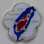 ZNA Taiwan District 10th Anniversary Pin