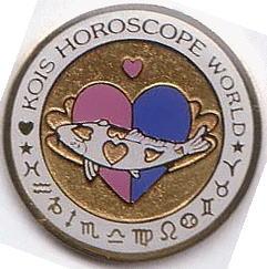 Kois Horoscope World pink/blue
