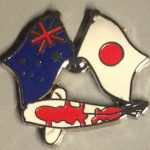 Australian Japan Kohaku friendship pin