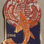 2015 Koi Show