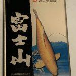 JPD Fujiyama food pin