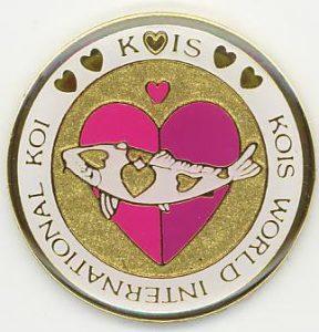 Kois World International Koi pink/purple