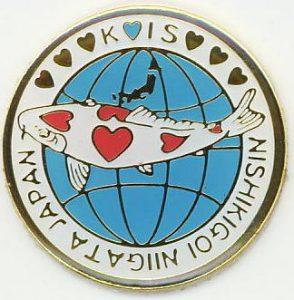 Nishikigoi Niigata Japan