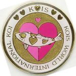 Kois World International Koi pink/pink