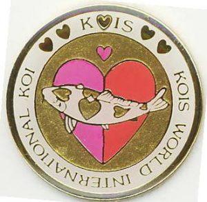 Kois World International Koi pink/orange