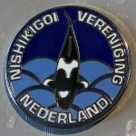 NVN Club pin New Logo