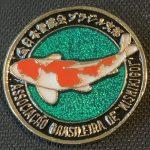 Associacao Brasileira Nishikigoi first Club Pin