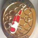 36th Annual Koi Show 2010 Gold
