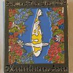22nd Holland Koi Show 2014 Hariwake