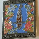 22nd Holland Koi Show 2014 Ochiba