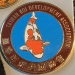 Taiwan Koi Development Association Brown circle