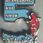 5th Guang Dong Koi Show