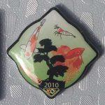 18th HKS 2010 free visitor pin