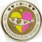 Kois World International Koi yellow/pink