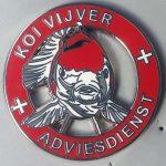 Koi Health Advisor (KVA) pin