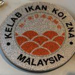 Kelab Ikan Koi ZNA Malaysia Trophy pin