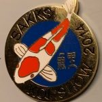 Gauteng Chapter Koi Show pin 2014. Entrants (Kohaku)
