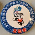 International Silver Cup 2015 button