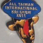 All Taiwan International Koi Show 2011 Gold