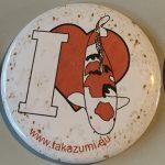 Takazumi I love button Sanke