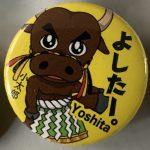 Yoshita Niigata promotional button 3