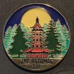 2019 Annual Koi Show round pin